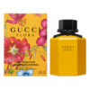 GUCCI FLORA GORGEOUS GARDENIA LIMITED EDITION 2018 EDT FOR WOMEN